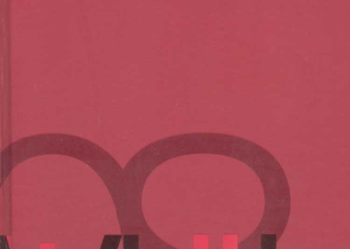 copertina-espresso-2008