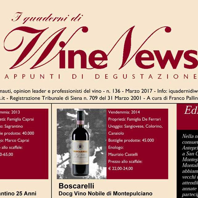 wine-news